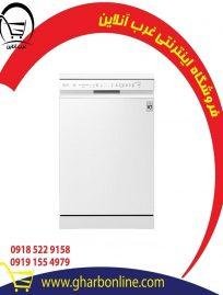 ماشین ظرفشویی بوش مدل Bosch Front Control Dishwasher SMS46M03E