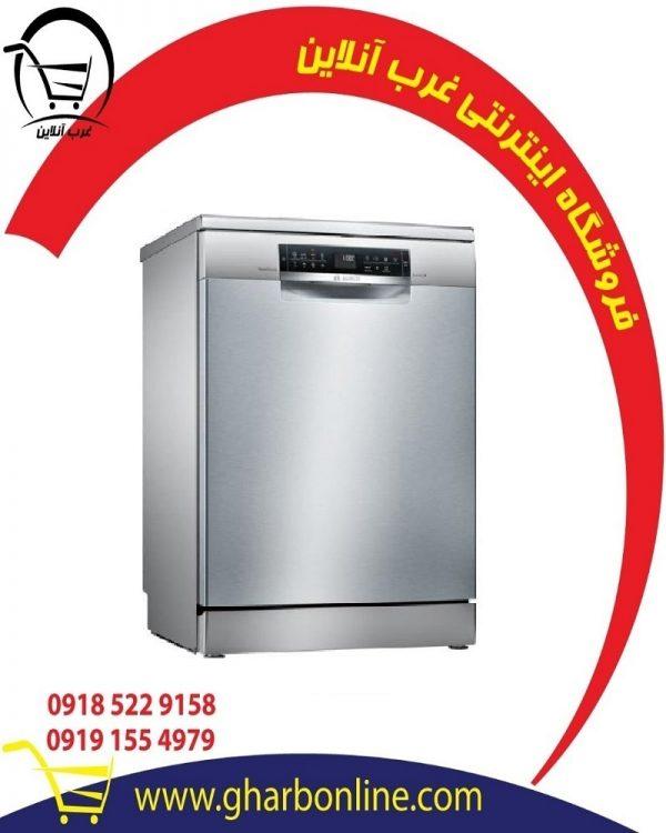 ماشین ظرفشویی ایستاده بوش مدل SMS45I