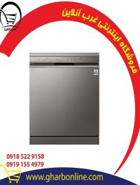 ماشین ظرفشویی ال جی مدل LG XD77