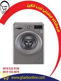 ماشین لباسشویی ال جی مدل WM-946S ظرفیت 9 کیلوگرم