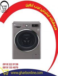 ماشین لباسشویی ال جی LG WM-845S - 8Kg