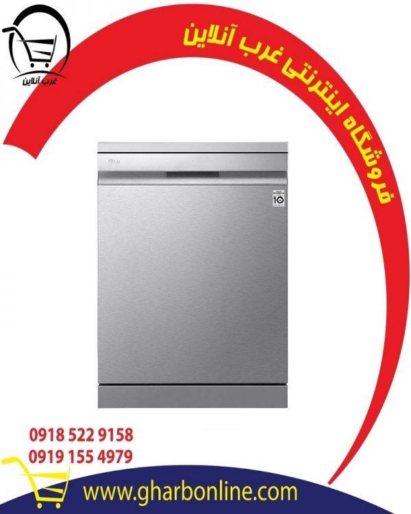 ماشین ظرفشویی ایستاده ال جی مدل LG DC45