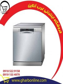 ماشین ظرفشویی ایستاده بوش مدل Series 8 SMS88TW02M