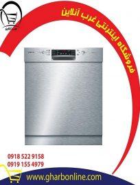 ماشین ظرفشویی ایستاده بوش مدل SMS46M01B