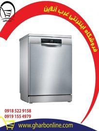 ماشین ظرفشویی ایستاده بوش مدل SMS88T01M