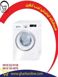 ماشین لباسشویی بوش مدل WAW2876IR ظرفیت 9 کیلوگرم