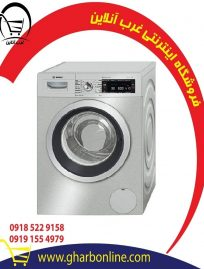 ماشین لباسشویی بوش مدل WAT2868IR ظرفیت 9 کیلوگرم