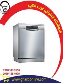 ماشین ظرفشویی ایستاده بوش مدل Series 6 SMS69M0IR