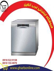 ماشین ظرفشویی ایستاده بوش مدل SMS46GI01B