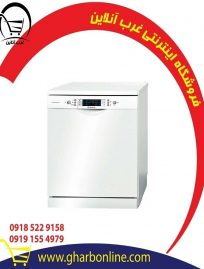 ماشین ظرفشویی ایستاده بوش مدل SMS 46MW03