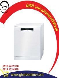 ماشین ظرفشویی ایستاده بوش مدل SMS45IW01B