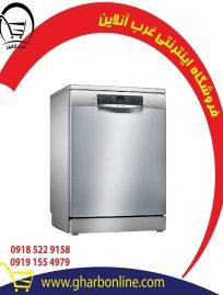 ماشین ظرفشویی ایستاده بوش مدل SMS40C08IR