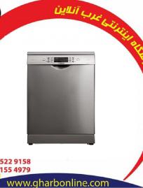 ظرفشویی بوش SMS67MI10Q