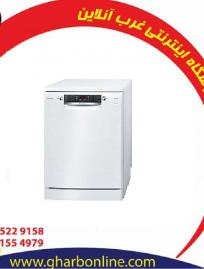 ظرفشویی بوش SMS46MW01E