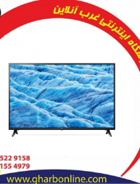 تلویزیون سامسونگ 82Q90R